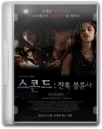 Wzgardzona / Scorned (2013) PL.BRRip.XViD-MiNS / Lektor PL