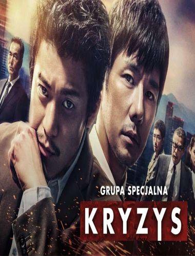 Grupa specjalna Kryzys / Crisis: Kôan Kidô Sôsatai Tokusô-han (2017) PL.480p.WEB-DL.x264-YL4 / Lektor PL
