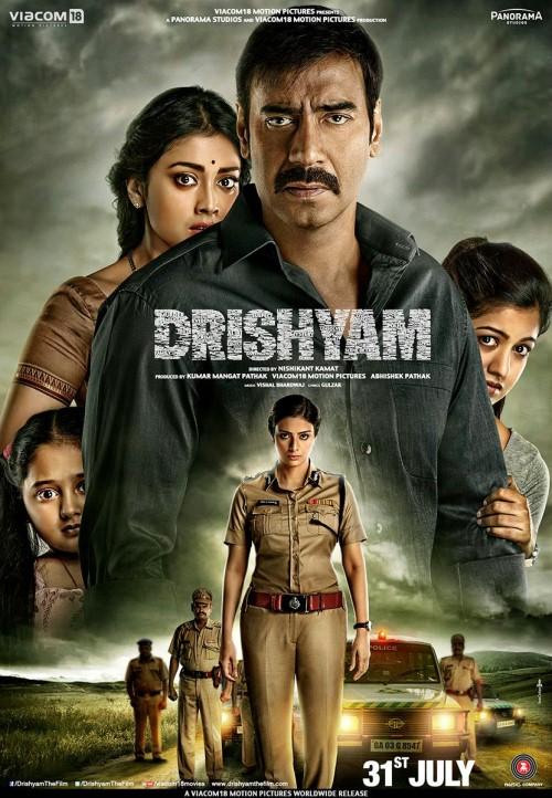 Drishyam - pozory mylą / Drishyam (2015) PL.480p.BRRip.XviD-J / Lektor PL