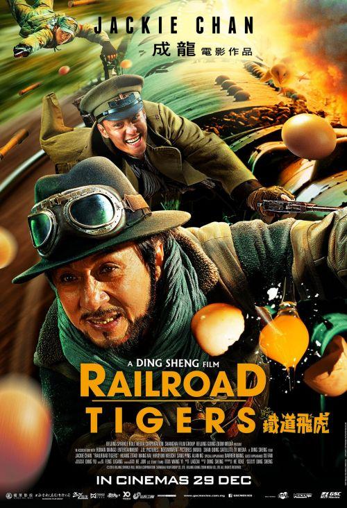 Zobacz też Tygrysy ze stacji Shagou / Railroad Tigers / Tie Dao Fei Hu