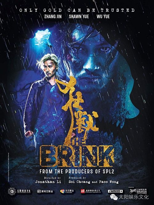 Krawędź / The Brink / Kuang shou (2017)  PL.WEB-DL.Xvid-FmX / Lektor PL