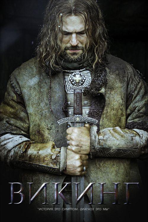 Viking (2016)  PL.BDRip.x264-J / Lektor PL