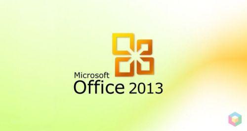 Microsoft Office 2013 SP1 Pro Plus VL 15.0.4569.1506 Multilanguage Kwiecień 2018 (x64/x86) PL
