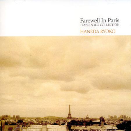 Haneda Ryoko - Farewell In Paris (2011) [FLAC]