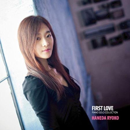 Haneda Ryoko - First Love (2011) [FLAC]