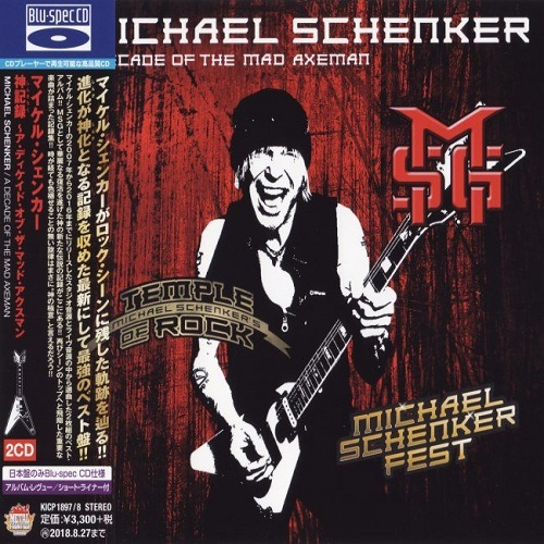 Michael Schenker - A Decade Of The Mad Axeman (Japan) (2018) [MP3]