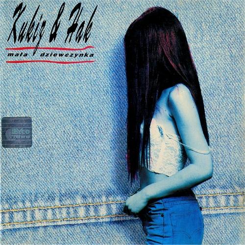 Kukiz & Hak - Mała Dziewczynka (1994) [MP3]
