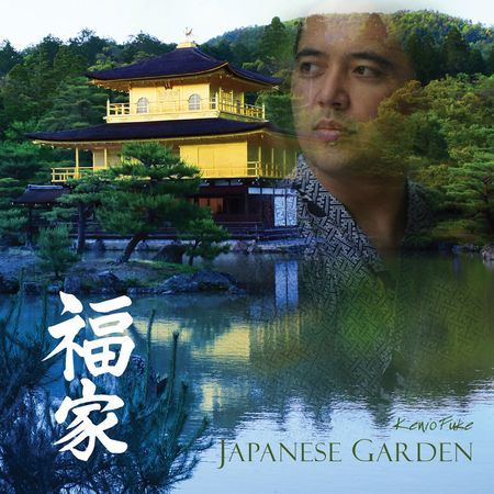 Kenio Fuke - Japanese Garden (2016) [FLAC]