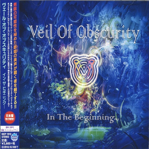 Veil Of Obscurity - In The Beginning...(Japan) (2018) [FLAC]