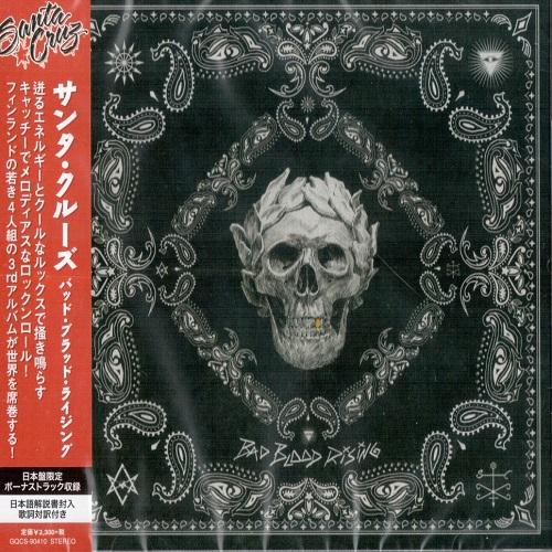 Santa Cruz - Bad Blood Rising (Japan Edition) (2017) [FLAC]