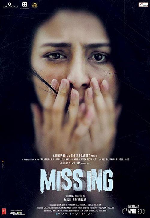 Missing (2018)  PL.SUBBED.WEB-DL.Xvid-MORS / Napisy PL wtopione