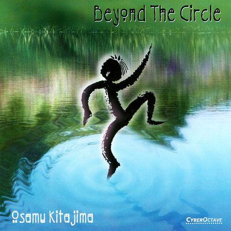 Osamu Kitajima - Beyond The Circle (1996) [FLAC]