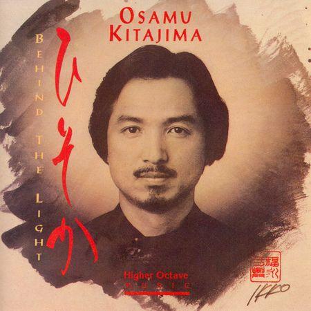 Osamu Kitajima - Behind The Light (1992) [FLAC]