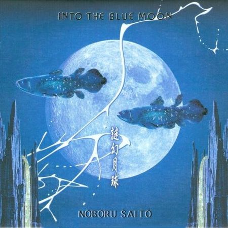 Noboru Saito - Into The Blue Moon (1999) [FLAC]