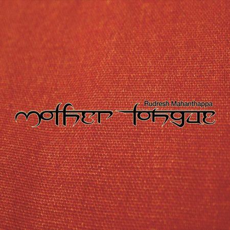 Rudresh Mahanthappa - Mother Tongue (2004) [FLAC]