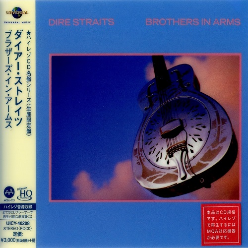Dire Straits - Brothers In Arms (Japan) (1985/2018) [FLAC]
