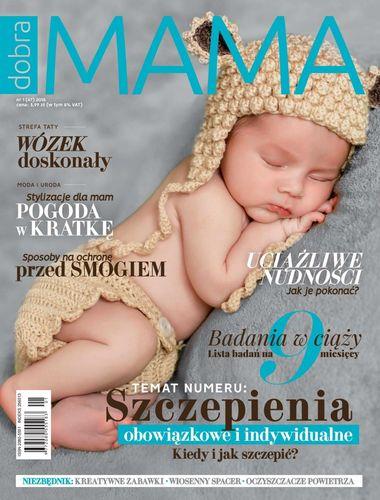 Dobra Mama - 1 / 2018