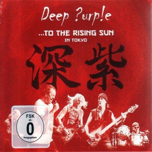 Deep Purple - ...To The Rising Sun (In Tokyo) (2015) [DVD9]