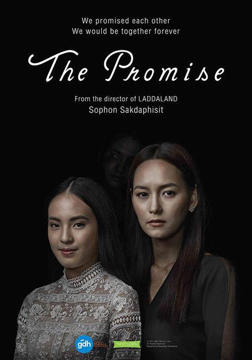 Obietnica / The Promise (2017) PL.IVO.720p.BRRip.XviD-SP [Lektor PL-IVO]