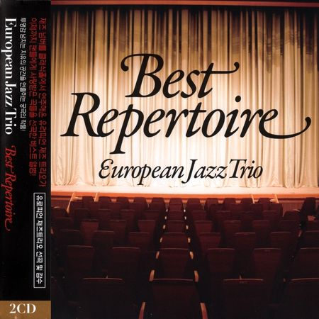 European Jazz Trio - Best Repertoire (2011) FLAC