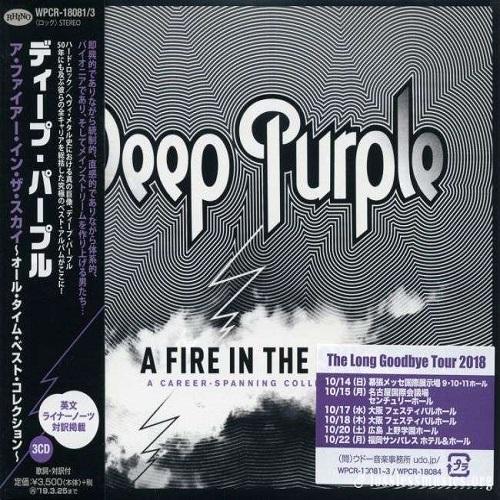Deep Purple - A Fire In The Sky (Japan Edition) (2018) [FLAC]