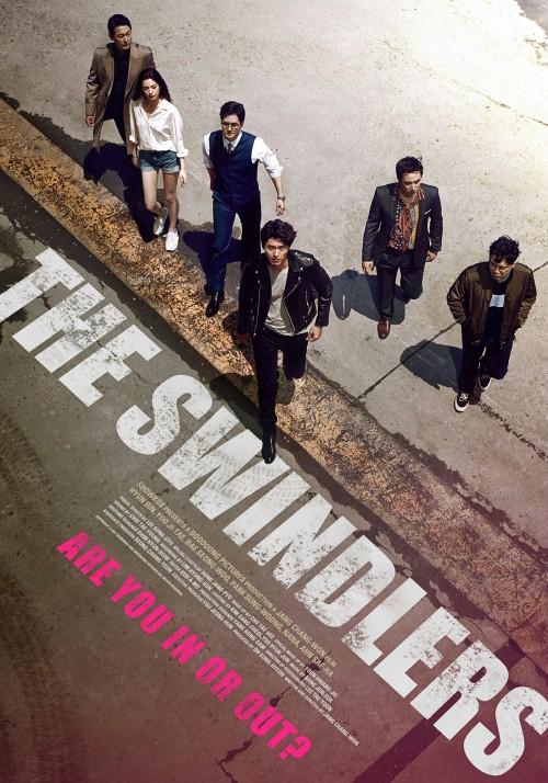 The Swindlers / Kkun (2017) PL.IVO.720p.BRRip.XviD-SP [Lektor PL-IVO]