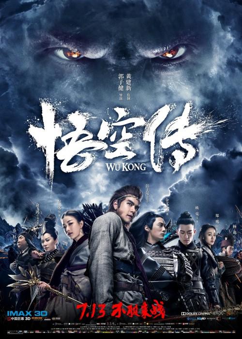 Wu Kong / WuKong (2017) PL.IVO.720p.BRRip.XviD-SP [Lektor PL-IVO]