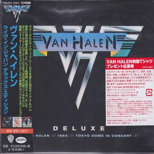 Van Halen - Van Halen/1984/Tokyo/Dome In Concert (Japan Deluxe Edition) (2015) [FLAC]